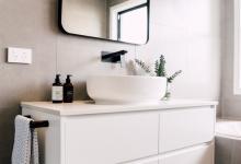 No Handle Look Bathroom Vanity