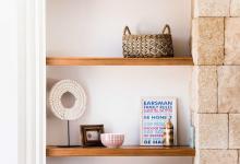 Modern Hampton Home Blackwood Veneer Shelves
