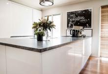 Modern Unit Kitchen Renovation